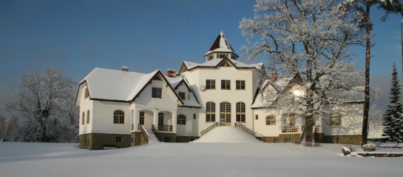 Резиденция Латвийского Деда Мороза и музей Рождества и Нового года.